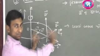 """Physics Lesson 02 """"Chak Gati"""" Part-1 (Sem-2 HSC/GSEB)"""