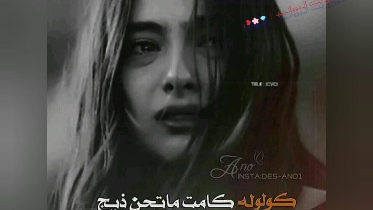 رمزيات بنات حزينه مكتوب عليها عبارات حزينه2019 ħawŕaa