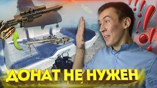Мощный ПК от HyperPC для Эзидыча - \
