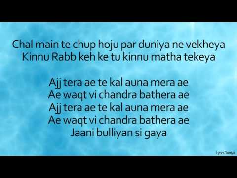 Paani | Lyrics (Full Lyrics Video) - Yuvraj Hans - Rhythm Boyz Entertainment
