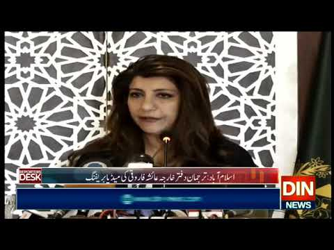 Reporters Desk with Ali Niazi - Thursday 30th January 2020