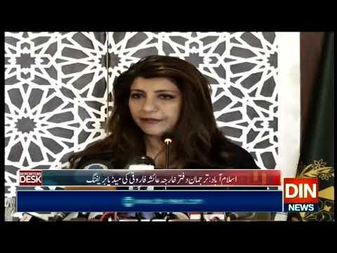Reporters Desk with Ali Niazi on Din News | Latest Pakistani Talk Show