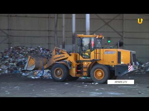 UTV. Оренбуржцы в феврале получат первые квитанции за сбор и вывоз мусора