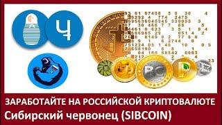 ICO Facebook. Проект Закона о запрете криптовалют в России