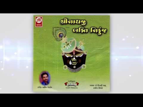 01 Hu Tamne Vinavu