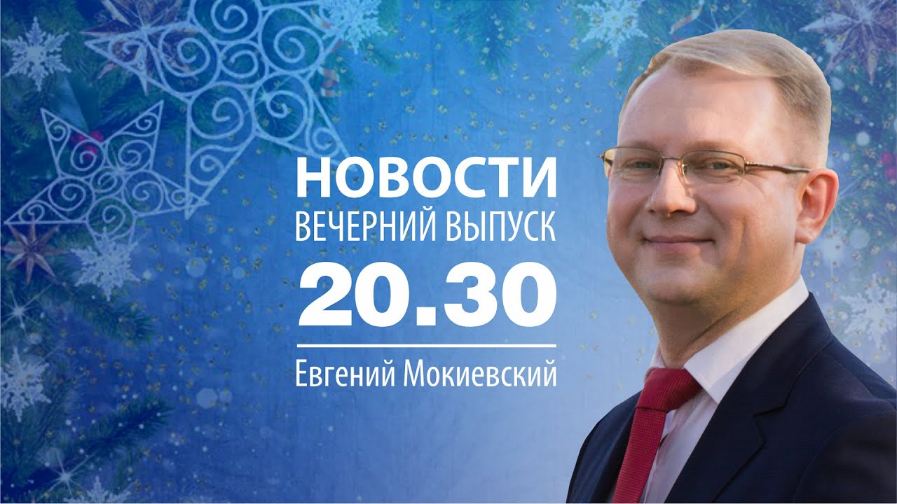 Новости казахстана на ютубе сегодня видео