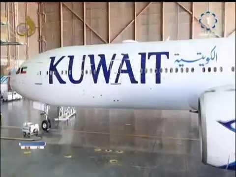 KTV 1 Program on the New KACs B777-300ER
