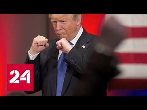 Трамп - Специальный репортаж