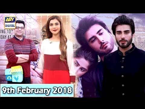 Good Morning Pakistan - Guest: Noor Ul Ain' Drama Cast - 9th February 2018 - ARY Digital Show