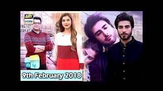 Good Morning Pakistan - Guest: Noor Ul Ain' Drama Cast - 9th February 2018 - ARY Digital Show