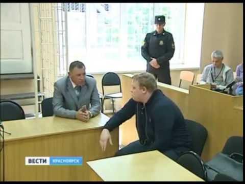 Краевой суд оставил без изменений приговор Дмитрию Когану