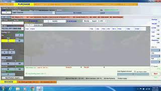 Easy Pharmacy Part 6 Suppliers Payment and Bill History  - Latest Software With auto SMS By Easy On