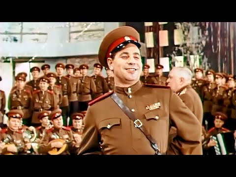 """Dark-Eyed Cossack Girl"" - Leonid Kharitonov & The Alexandrov Red Army Choir (1969)"