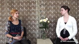 Юлия Панченко - Йога для беременных как подготовка к естественным родам