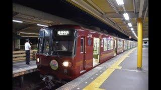 神戸市交3000系3126F 西神中央行き 北神急行谷上にて 市電デザインラッピング列車