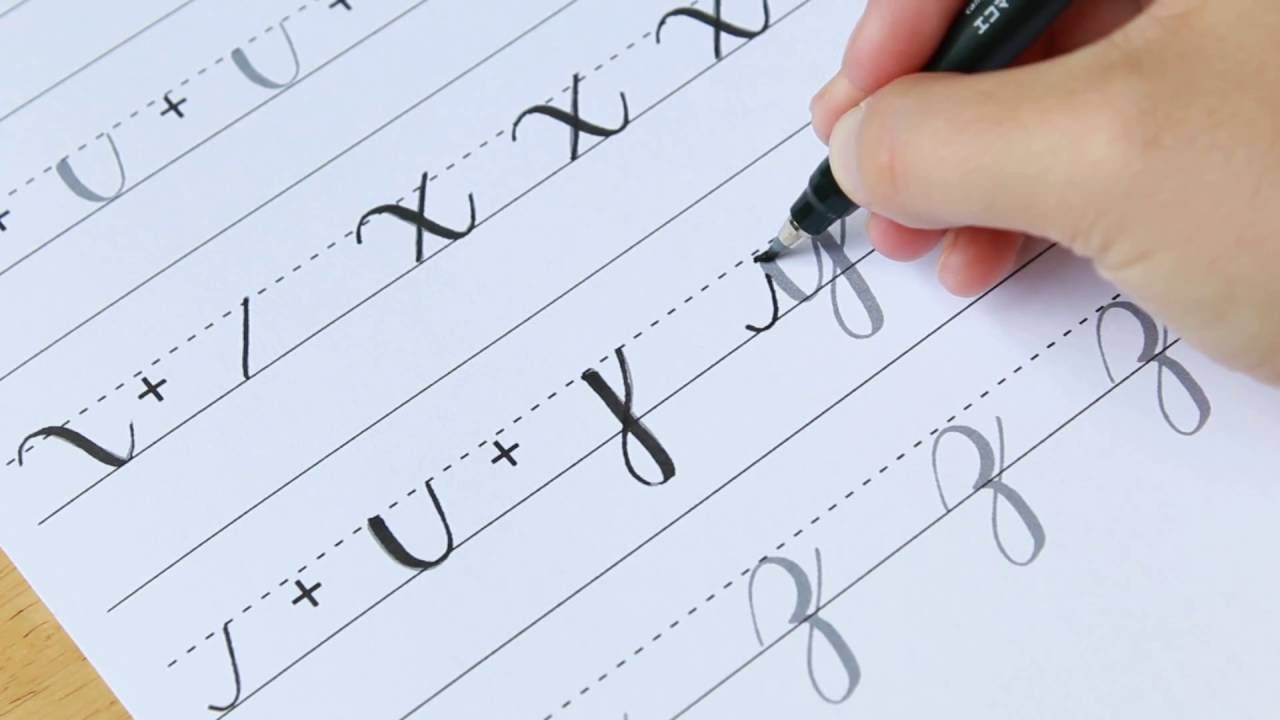 Writing the lowercase y with basic strokes brush