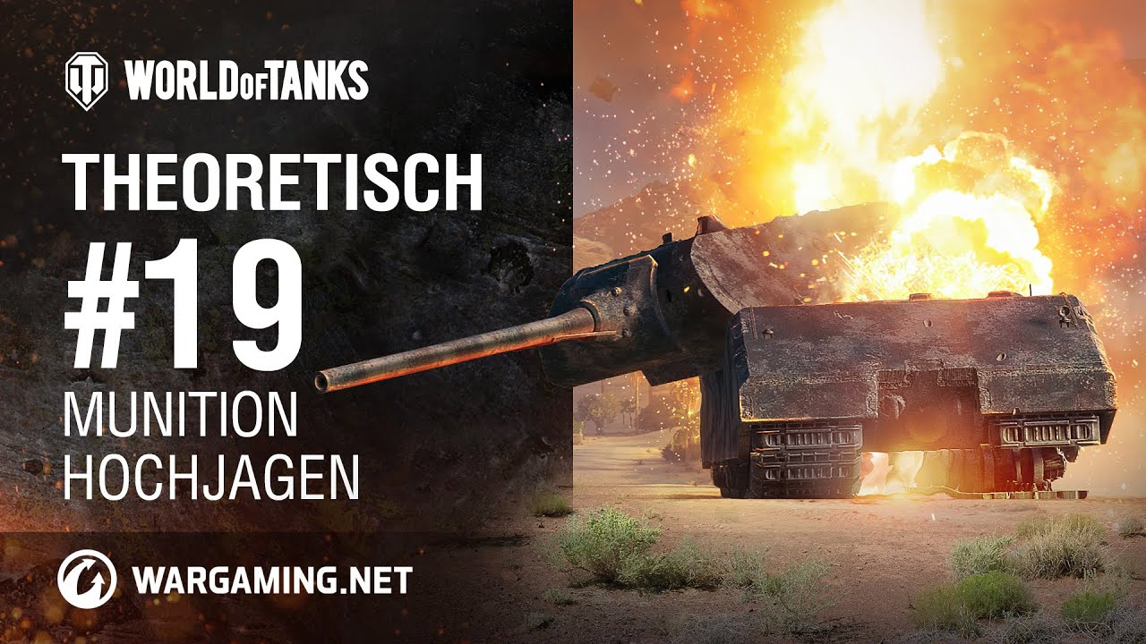 Theoretisch #19 [World of Tanks Deutsch]