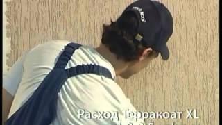 Терракоат фасадная штукарка короед(, 2013-05-27T14:00:35.000Z)