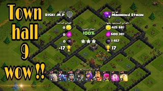 Clash of clans_Good reward _ town hall 9 Wow !!