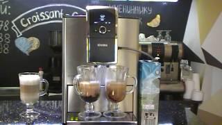 кофеварка Nivona NICR 848 обзор