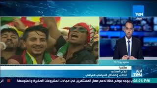 أخبارTeN - إيران تغلق المجال الجوي مع إقليم كردستان بطلب من الحكومة العراقية