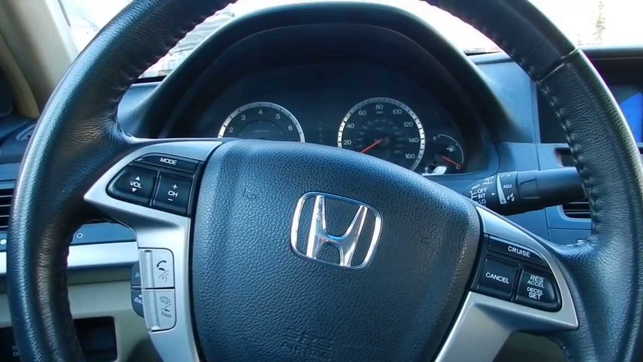 2008 Honda Accord Coupe Interior Review Youtube
