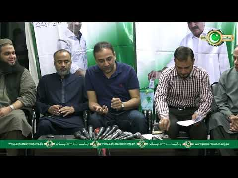 Secretary Gen Raza Haroon and Karachi Division President Asif Hasnain PSP Press Conference 16th Nove