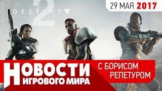 НОВОСТИ: Порно в Far Cry 5, женщины в Battlefield 1, графон Destiny 2, грусть Red Dead Redemption 2