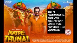 NATPE THUNAI SONGS | JUKEBOX (ALL SONGS) | HIP HOP TAMIZHA