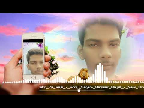 Ishq Ka Roza Love Song