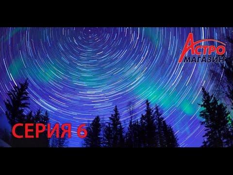 Как найти планеты на ночном небе