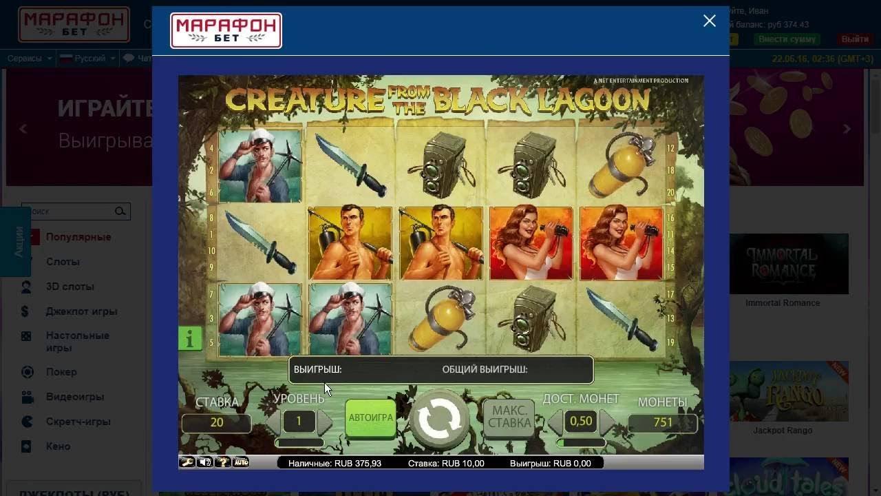СТРИМ МАРАФОН! Casino-X/Joycasino