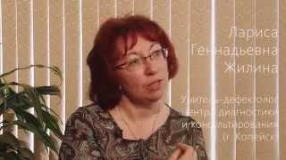 Эксперты о системе Жохова  Методика благотворно влияет на развитие