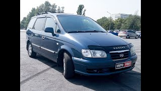 Автопарк Hyundai Trajet 2006 года (код товара 22639)
