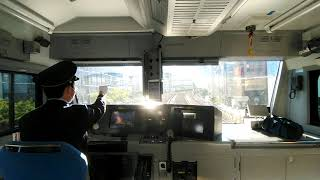 【JR臨時列車 / 前面展望】新宿 → 品川(山手貨物線経由)(JR渋谷駅改良工事により設定)