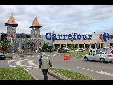 Carrefour Supermarket Belgium/супермаркет в Бельгии/Подпишитесь!!!