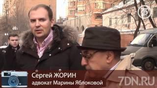 """7Дней.ру - Киркоров и Яблокова """"примирились"""""""