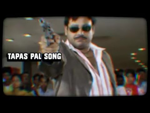 Rape Speech by Tapas Pal (DJ version)