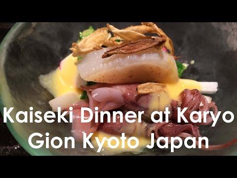 Dinner at Gion Karyo Kyoto Japan