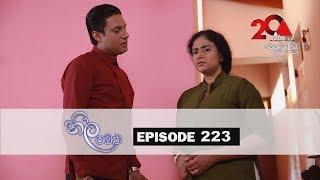 Neela Pabalu | Episode 223 | 19th March 2019 | Sirasa TV Thumbnail