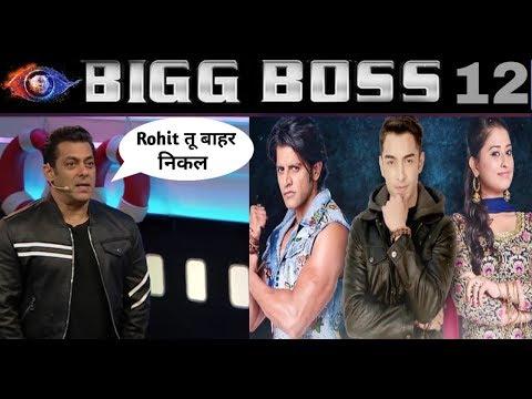 Big boss 12: Rohit Suchanti घर से बेघर हुआ | Weekend ka vaar