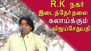 Vikram Vedha 100 days Vijay Sethupathi Madhavan tamil live news, tamil news today, tamil, redpix