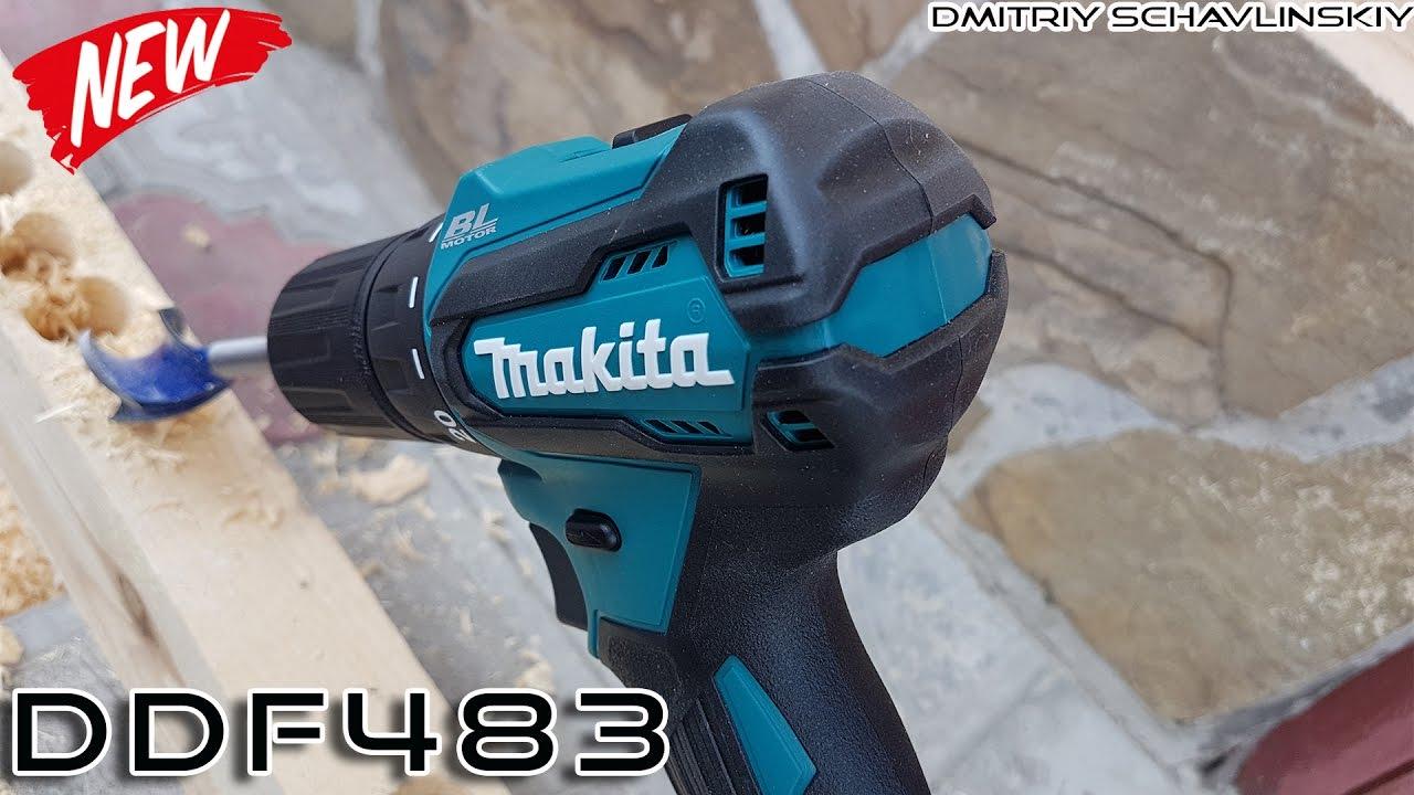 НОВИНКА! Makita DDF483 самый компактный бесщеточный шуруповерт