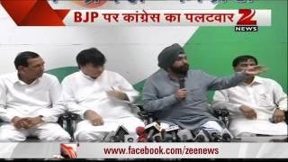 Delhi power cuts: Piyush Goel still acting as BJP's spokesperson, says Congress