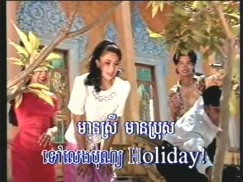 Noy Vanneth  /Piset Pullika - - Holiday
