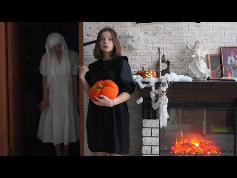 Halloween в реальной жизни!
