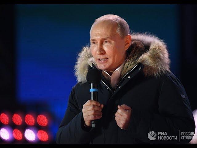 Путин на концерте в честь Дня воссоединения Крыма с Россией