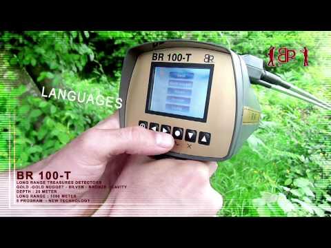 BR100 T long range gold detectors