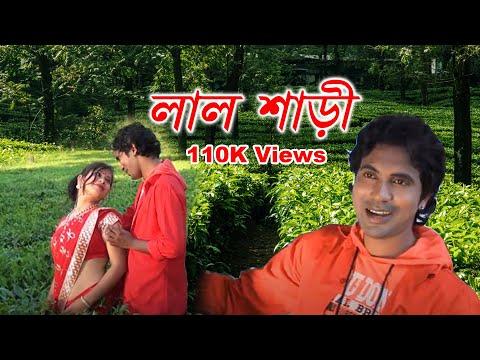 New Goalpariya song /Lal Sari By Nazmul