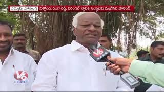 MLC Polling Peacefully Ends In Telangana | V6 News